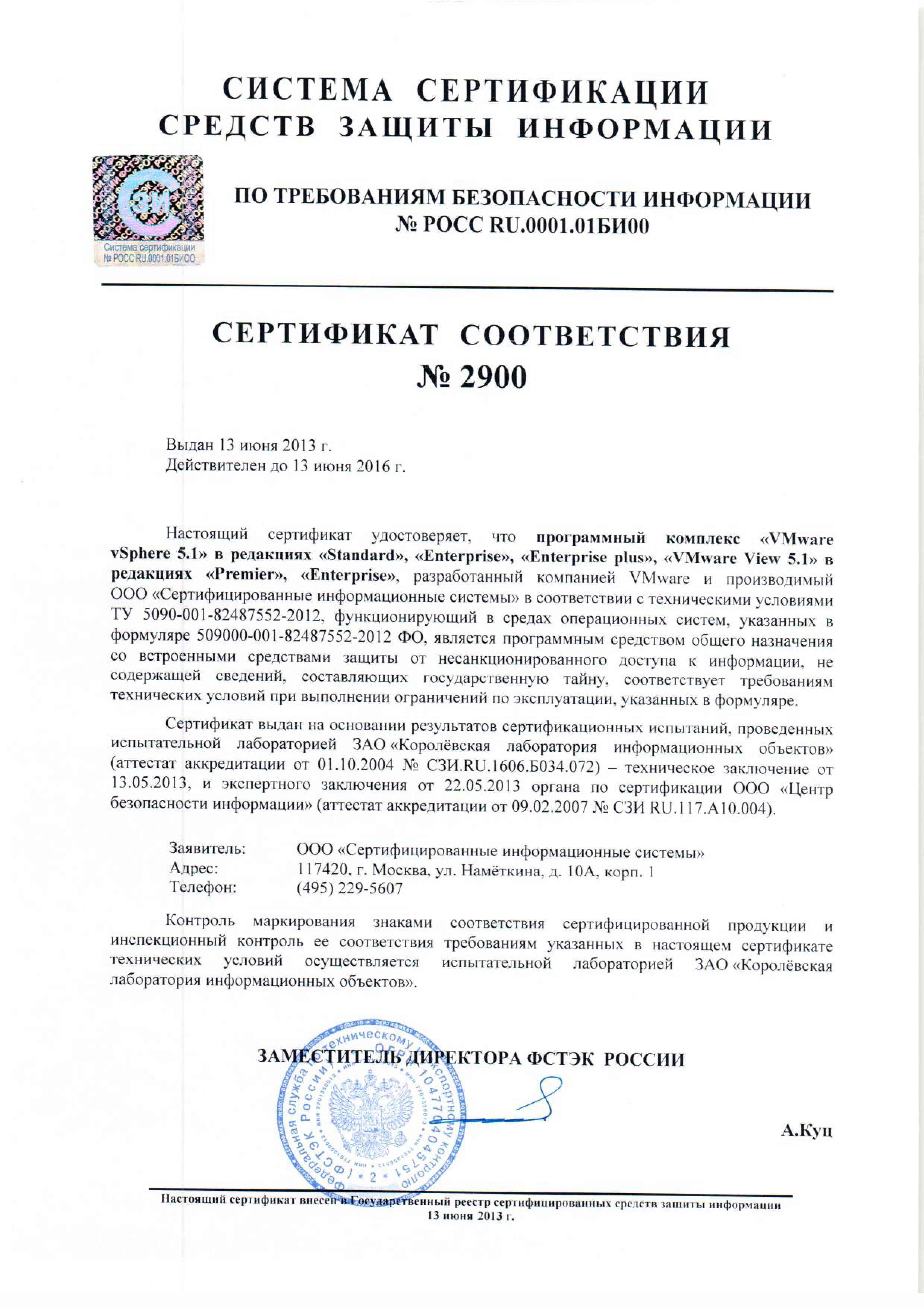 лицензия на оказание юридических услуг