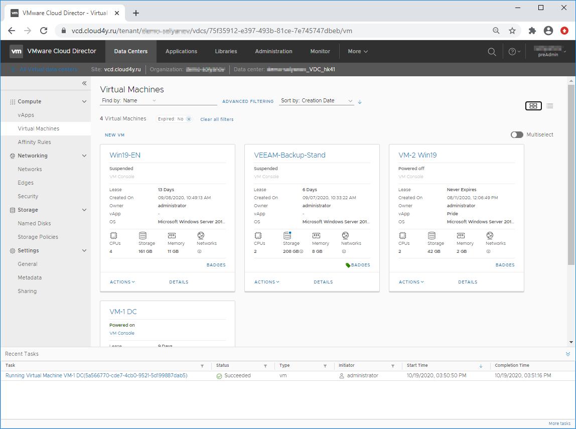 云仪表板 vmware cloud Director 10.1